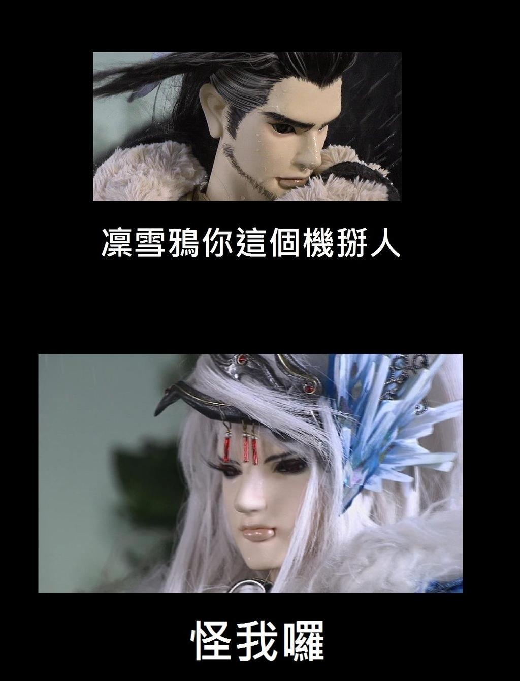[Spiritus Tarou] (Nise) Nemurihime   (Pretend) Sleeping Princess (COMIC BAVEL 2016-04) [Chinese] [穿越鬼歿之地千里迢迢來東離買燒餅卻被雞掰人拐去搞麻煩事崩潰不已西幽組] 7