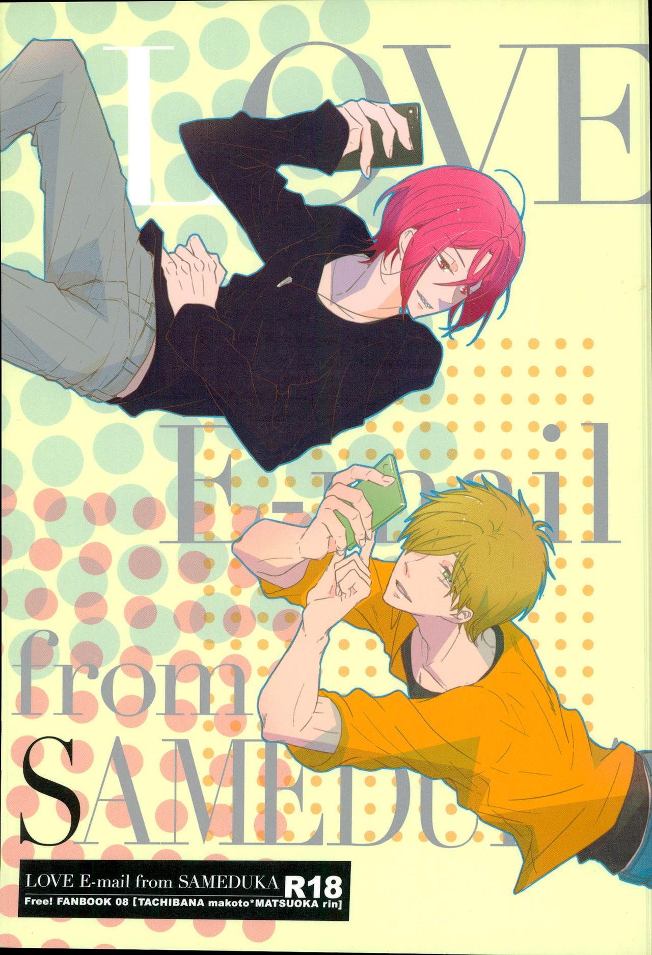 LOVE E-mail from SAMEDUKA 0