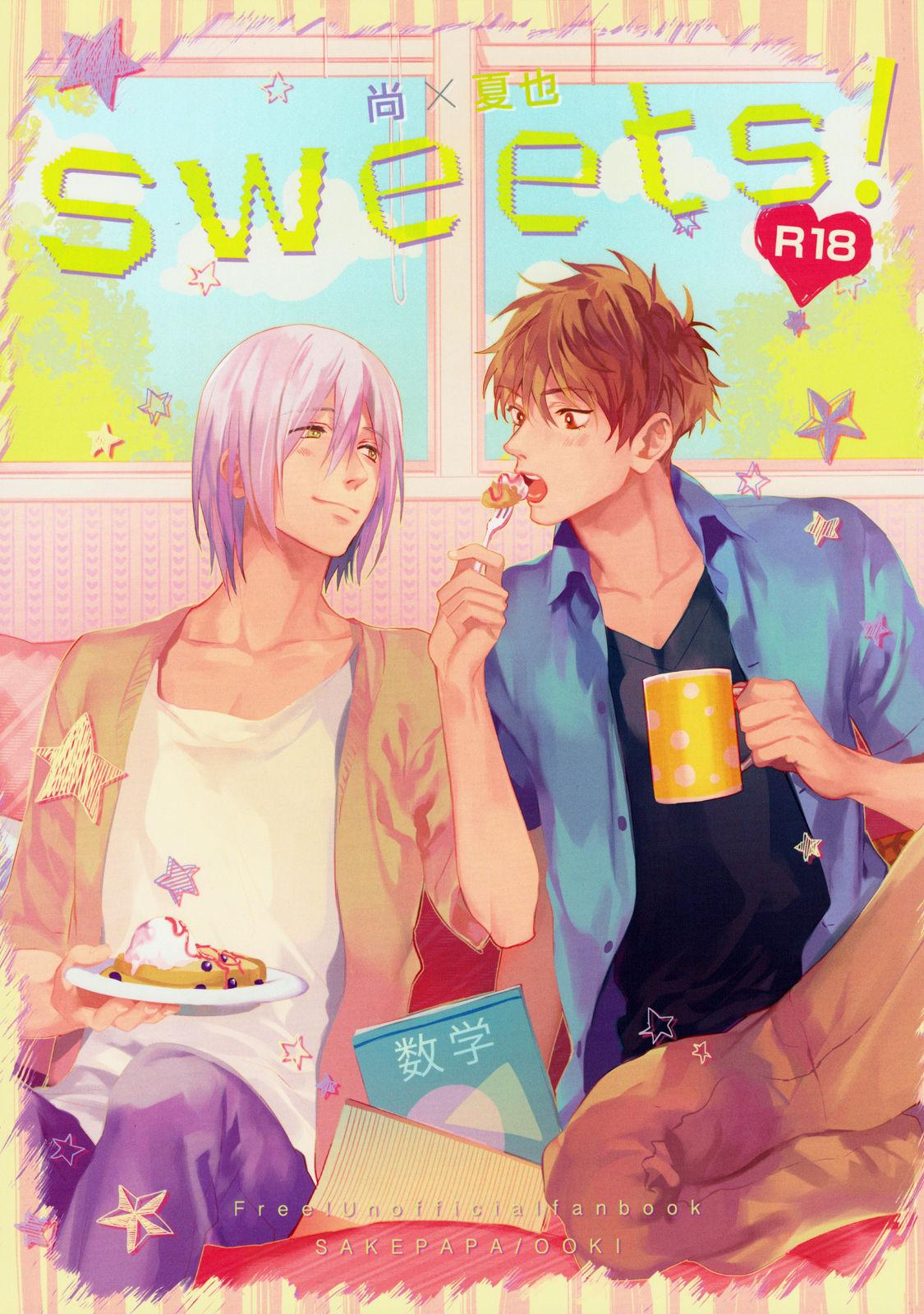 Sweets! 0