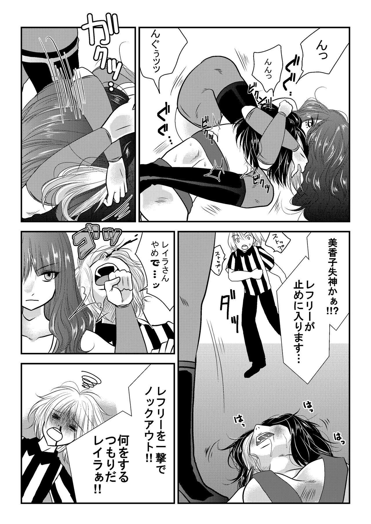 [Nanohana 800] Nanohana Joshi Pro-Wrestling -Daini Shiai- [Digital] 14