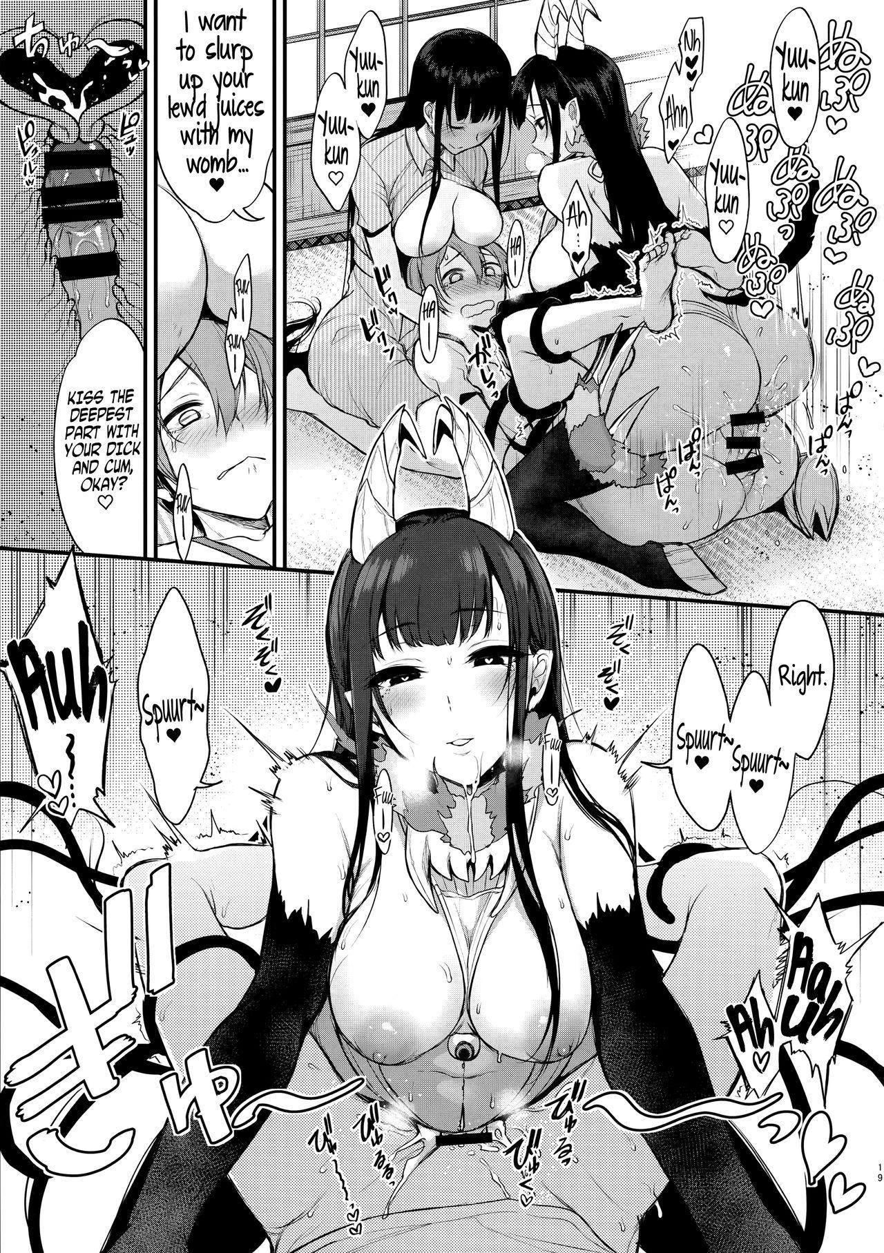 Ane Naru Mono 3 | An Elder Sister 3 18