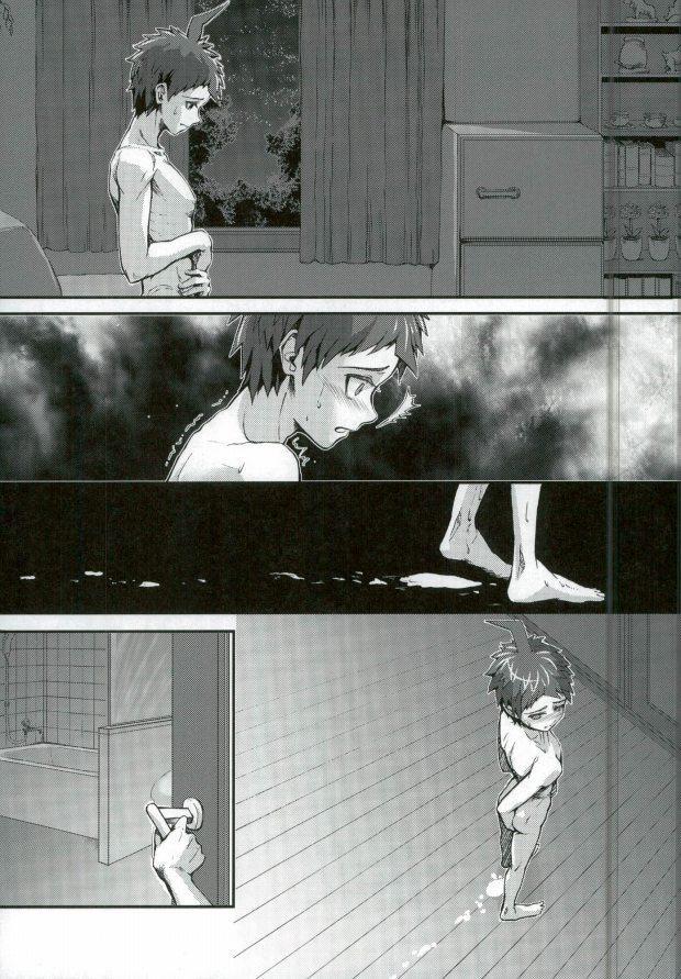 Daremo Oboete Inai Yakusoku 4