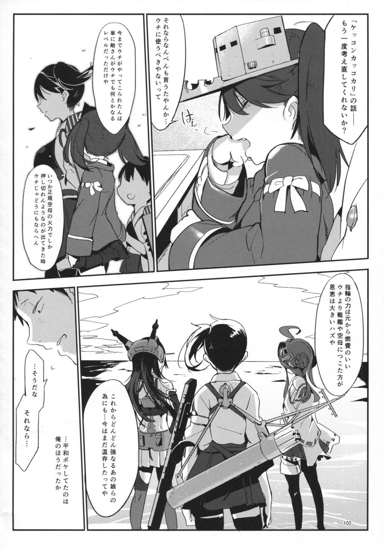 Hentai Selection 100