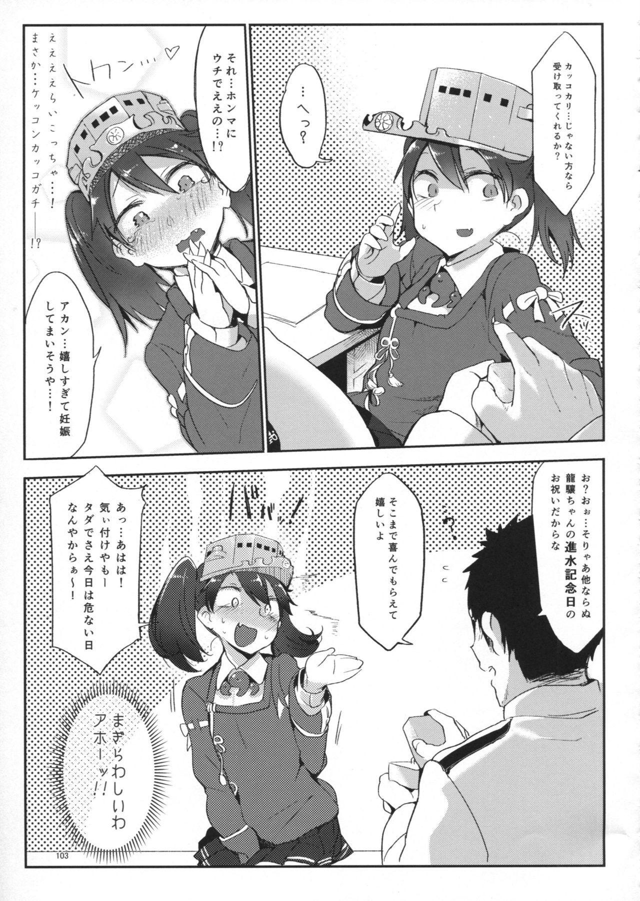 Hentai Selection 101