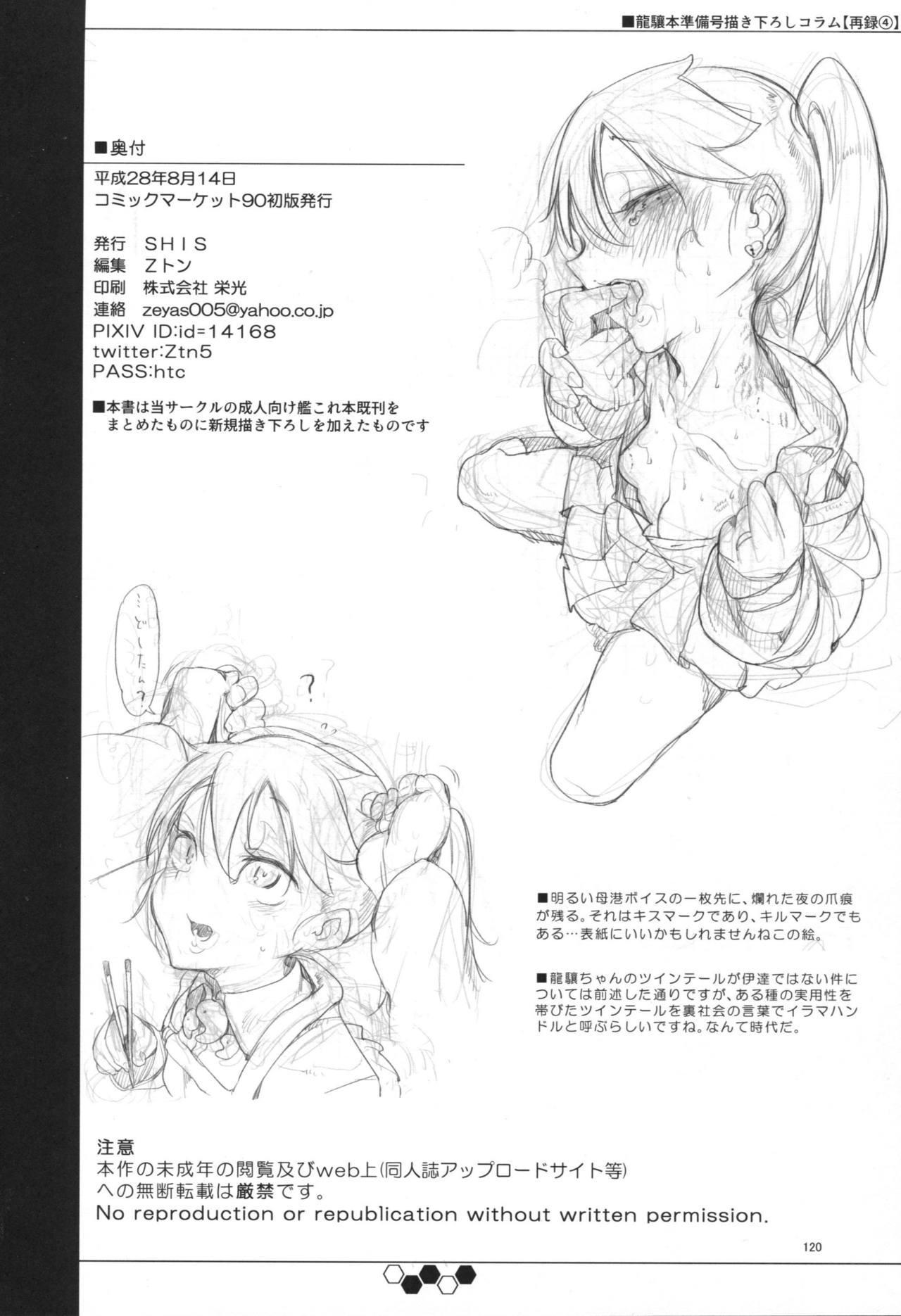 Hentai Selection 118