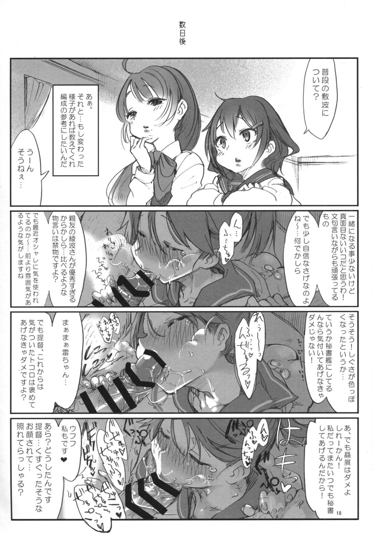 Hentai Selection 16