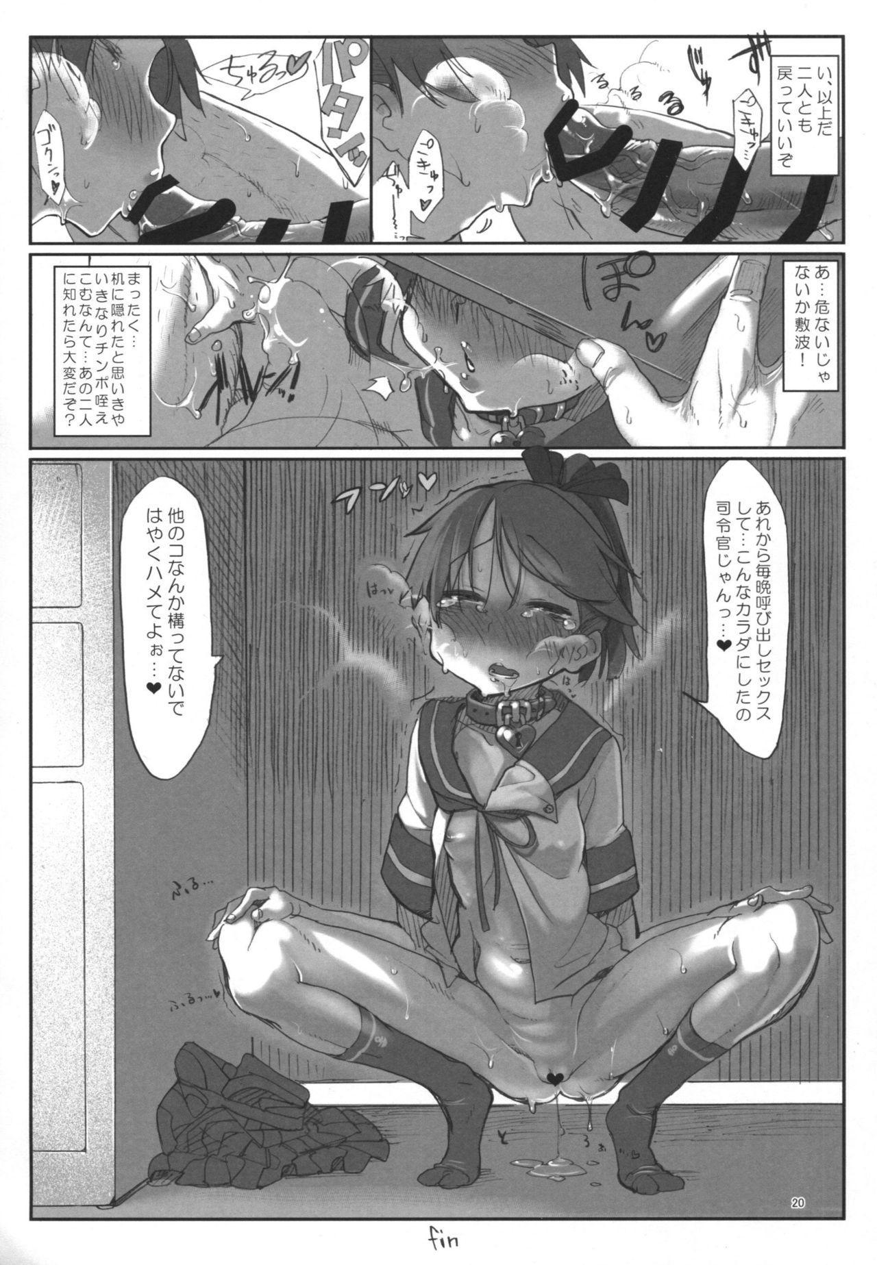 Hentai Selection 18