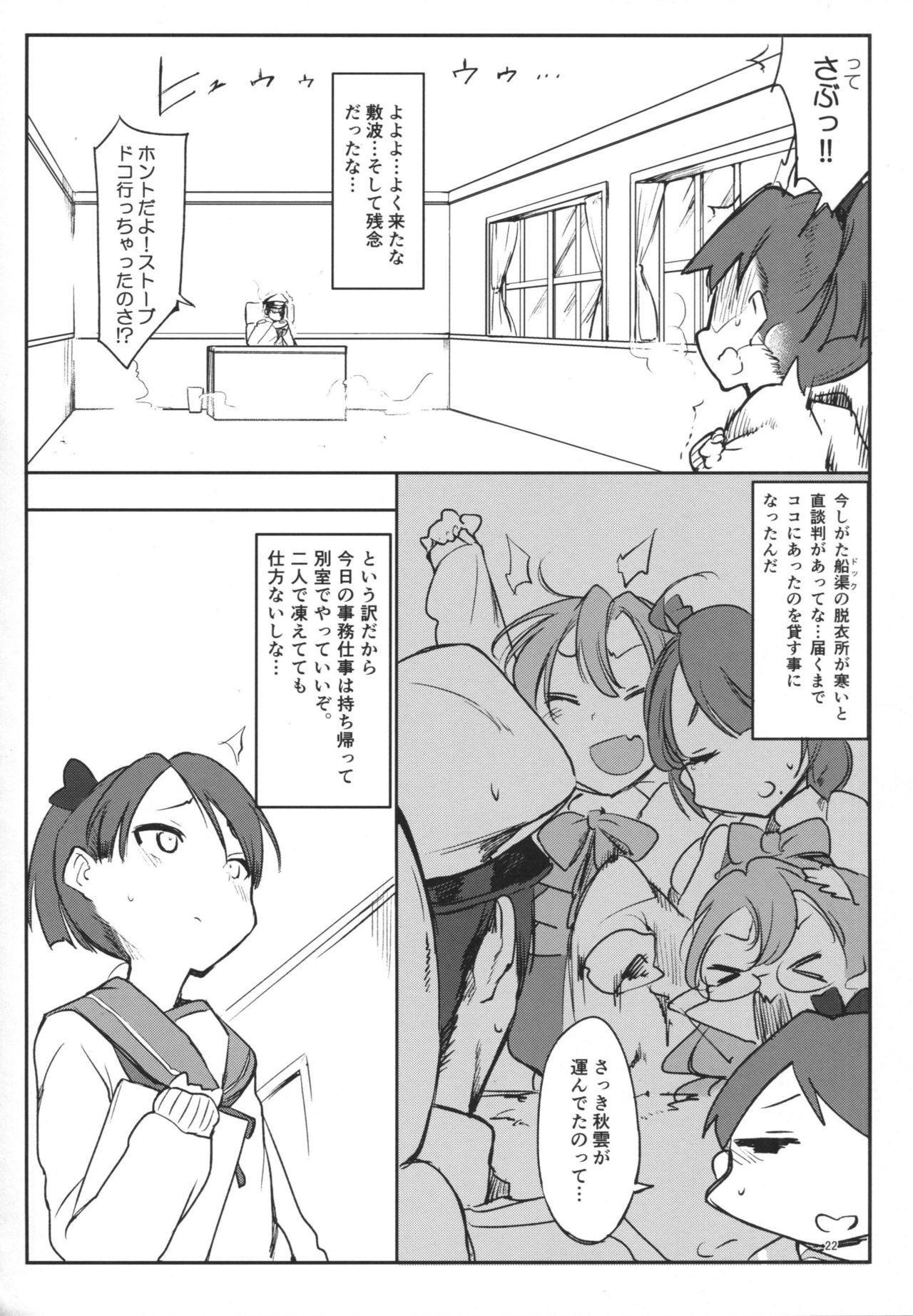 Hentai Selection 20