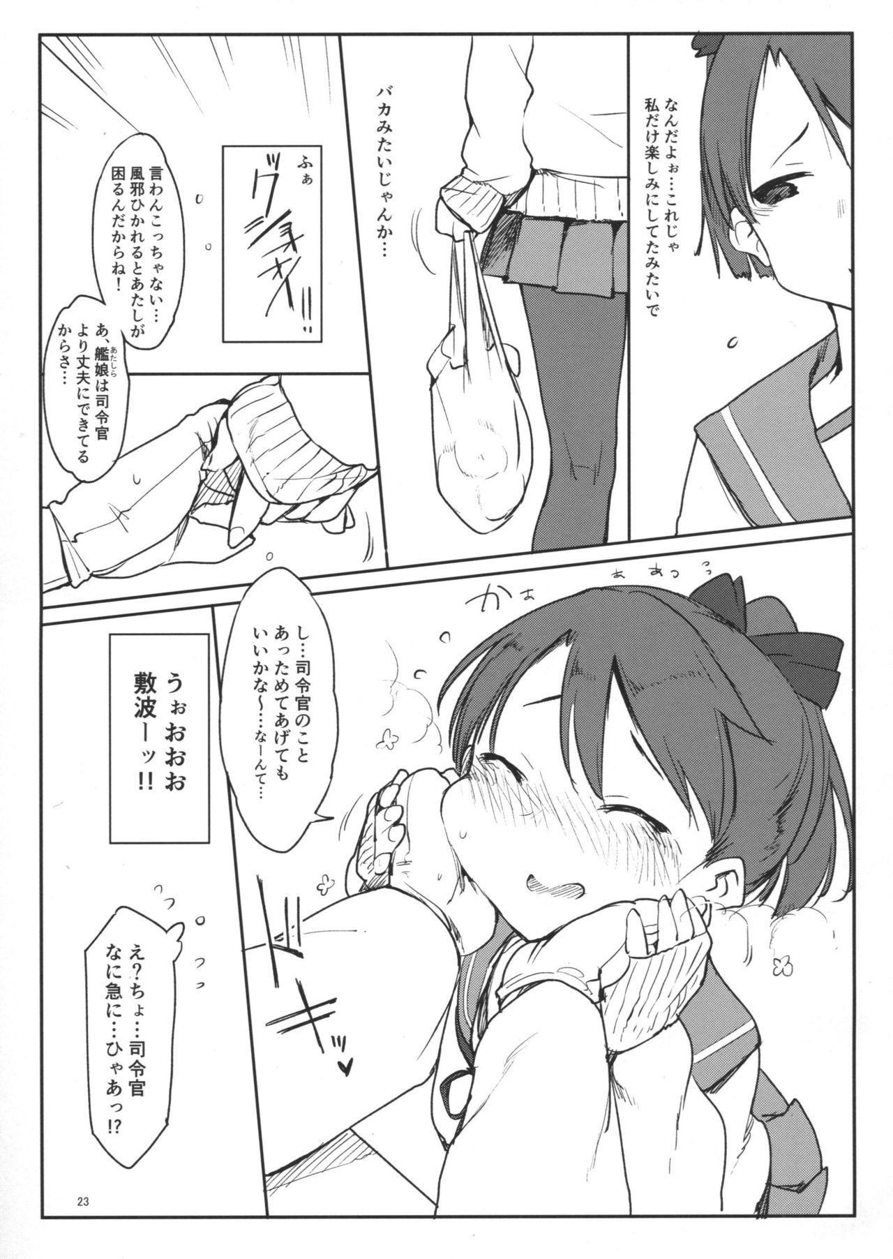 Hentai Selection 21