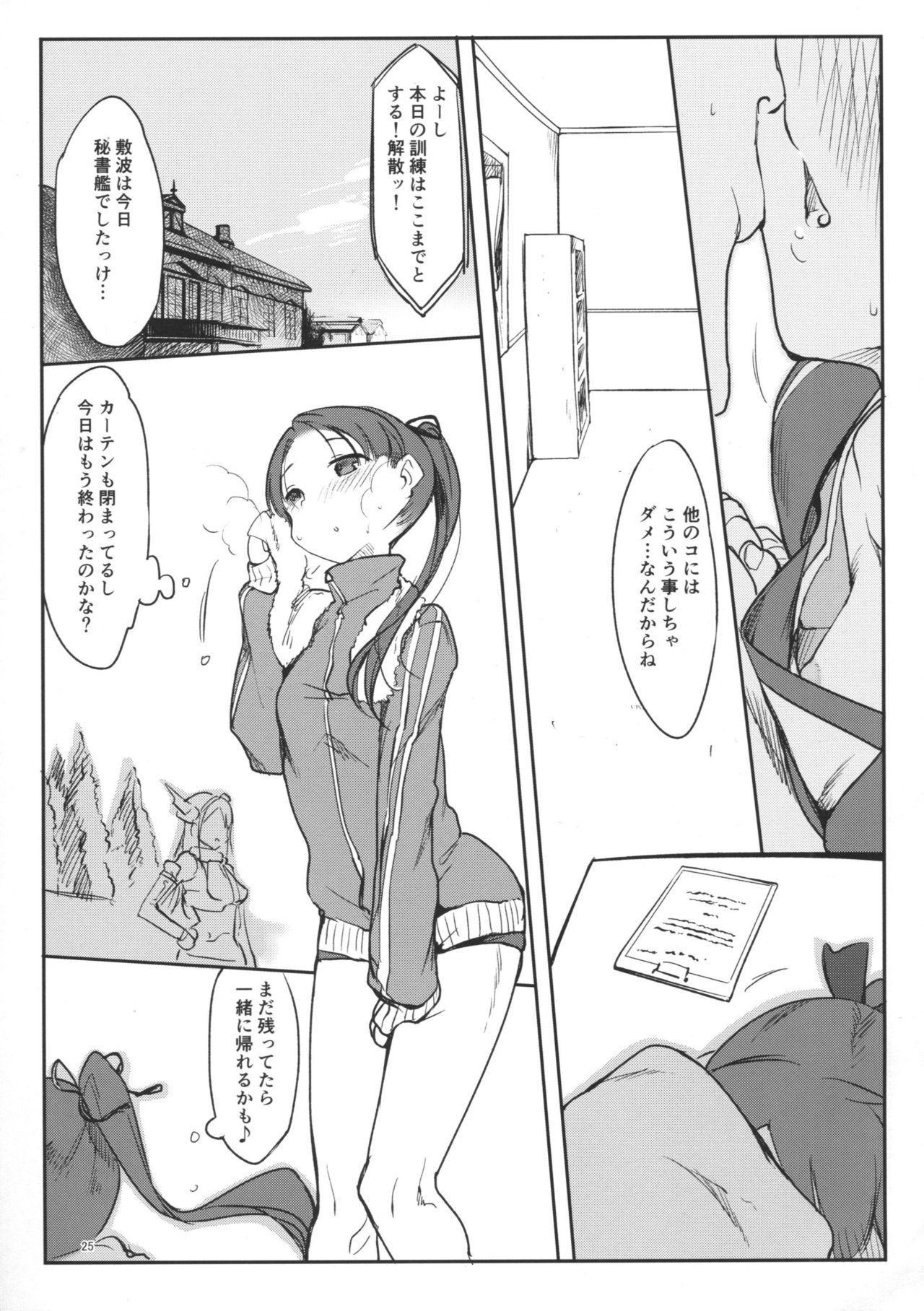 Hentai Selection 23