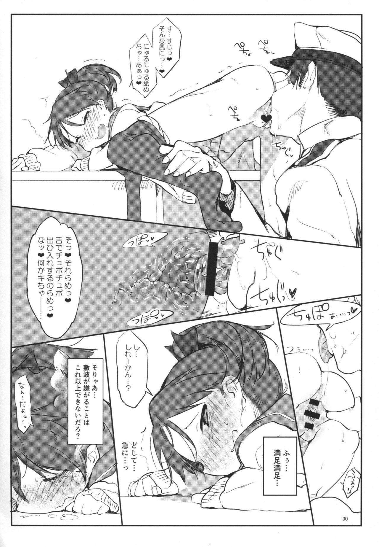 Hentai Selection 28