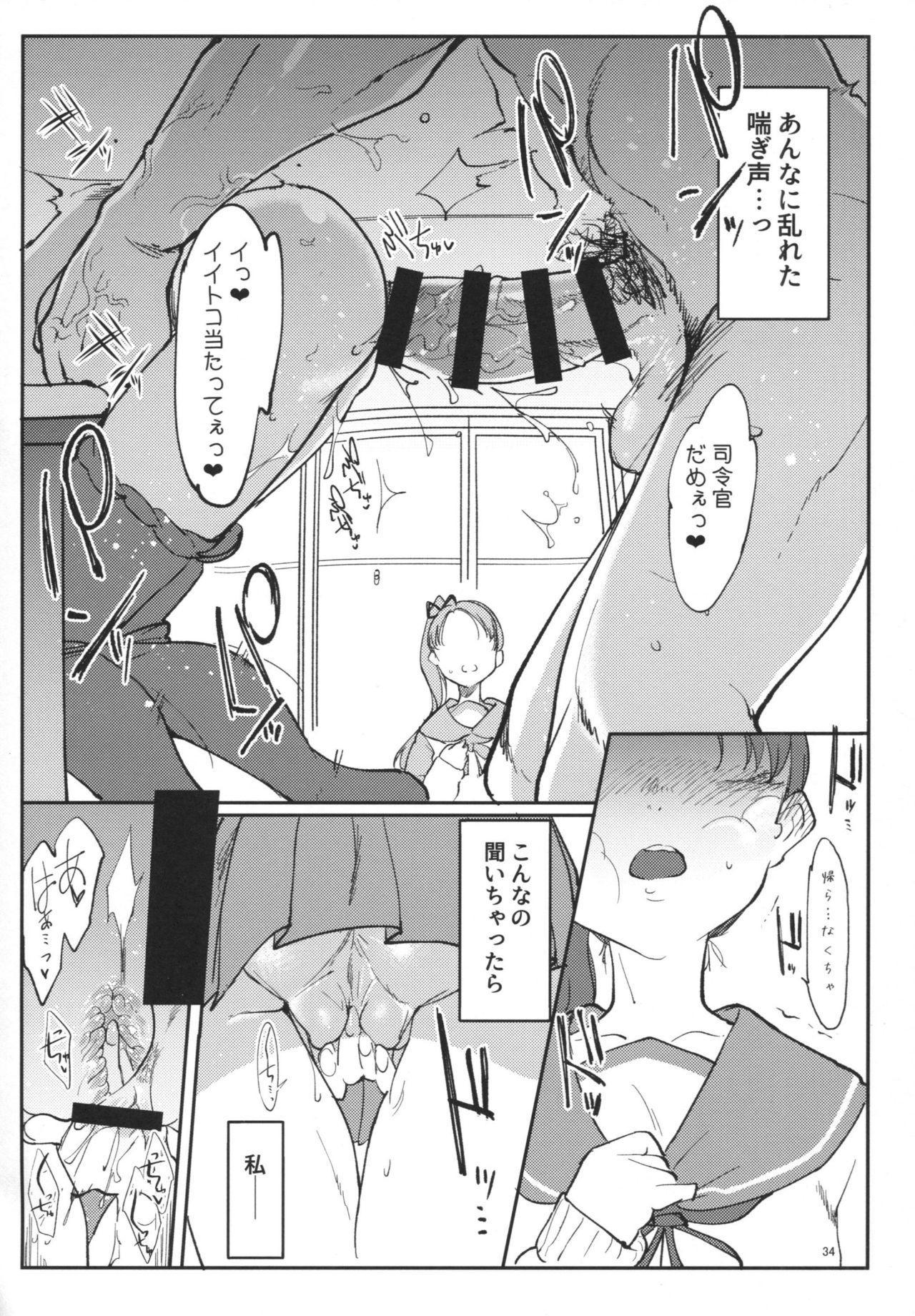 Hentai Selection 32