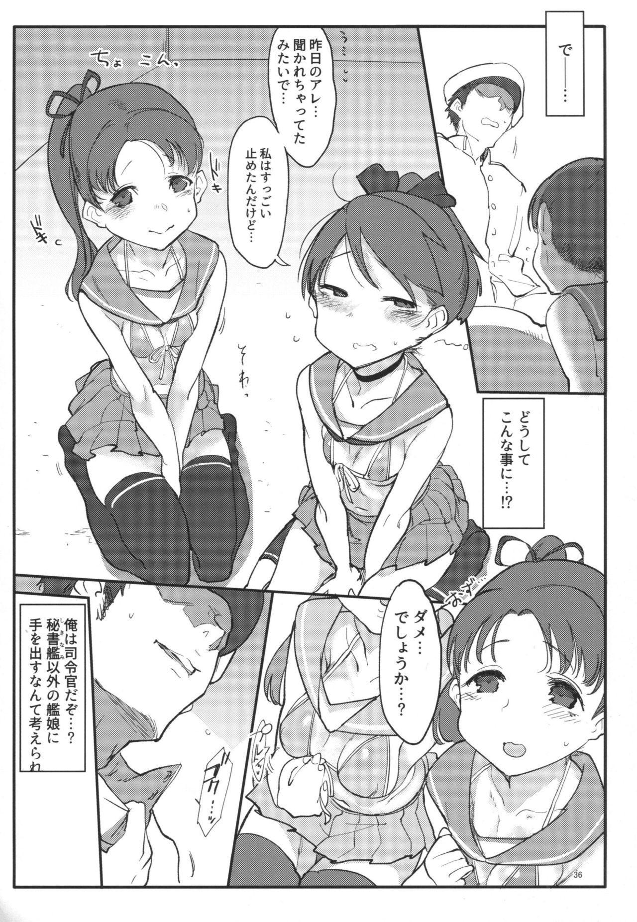 Hentai Selection 34