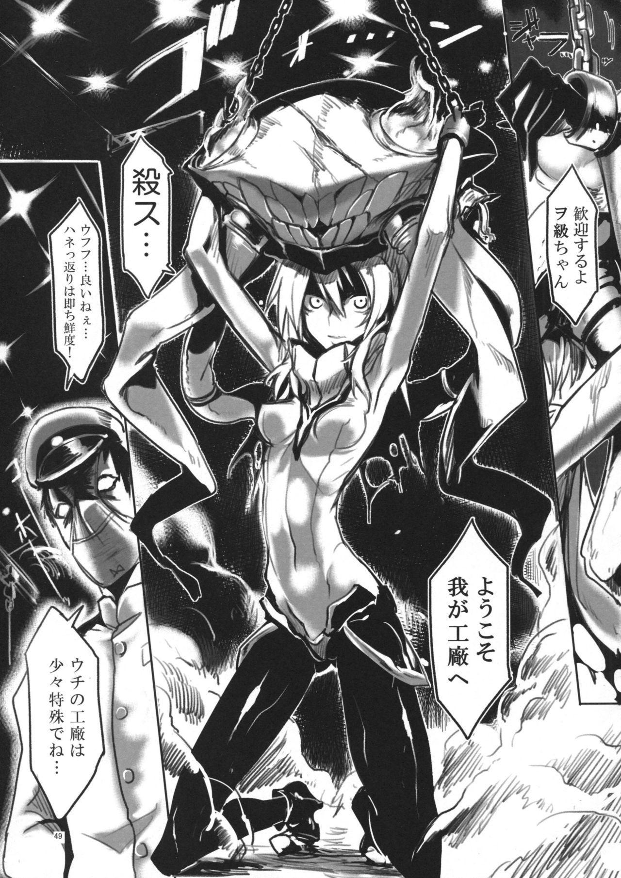 Hentai Selection 47