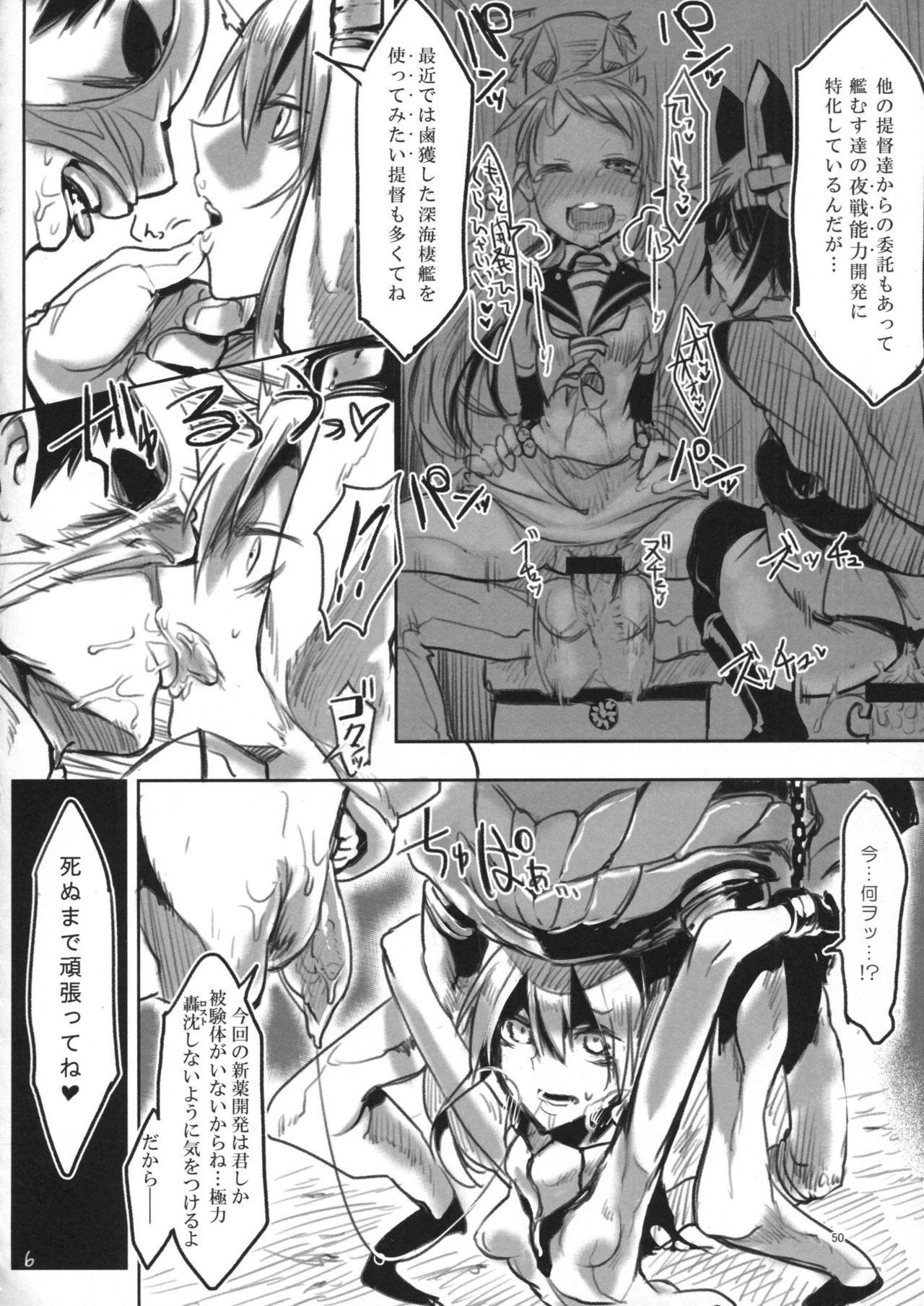 Hentai Selection 48