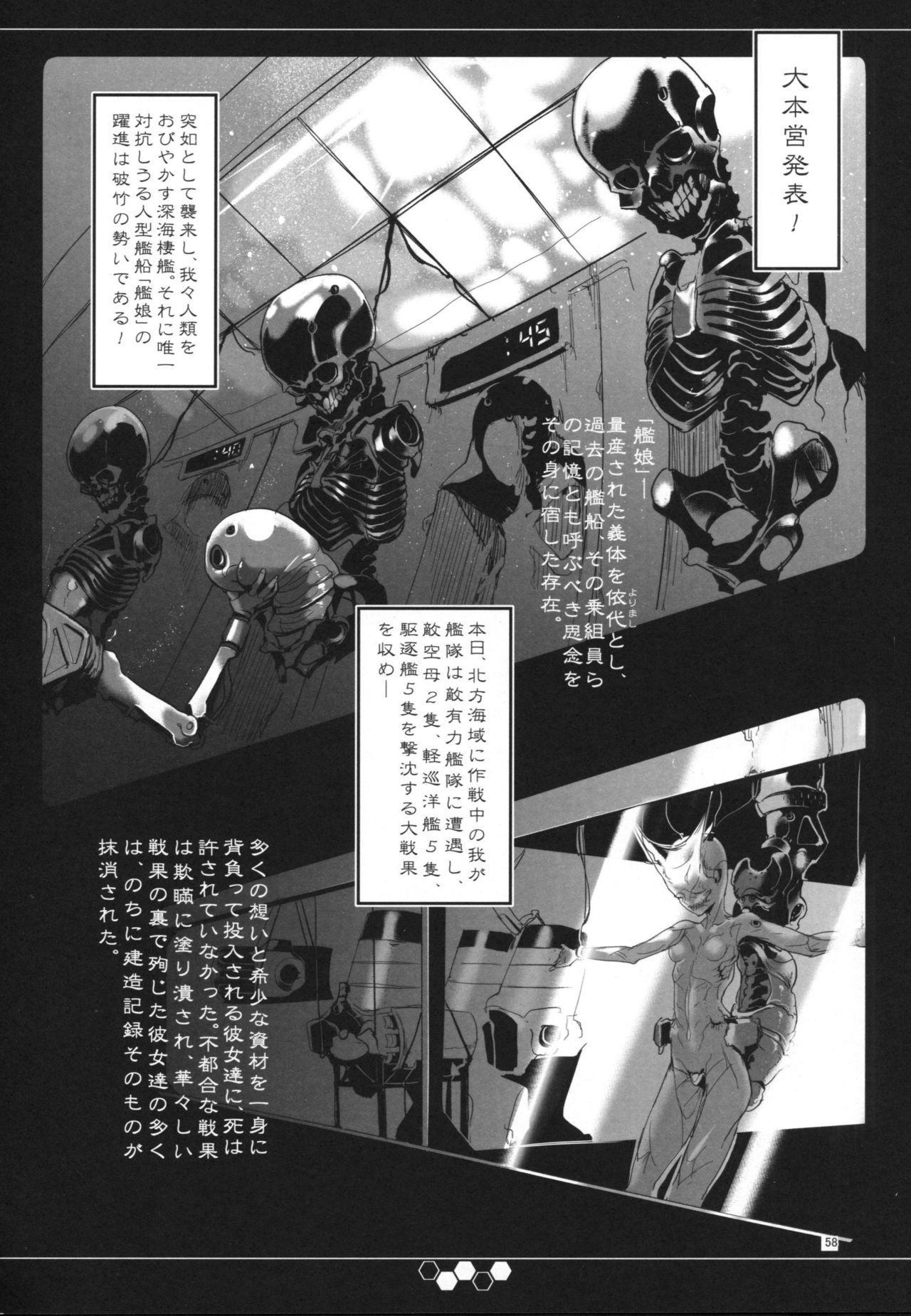 Hentai Selection 56