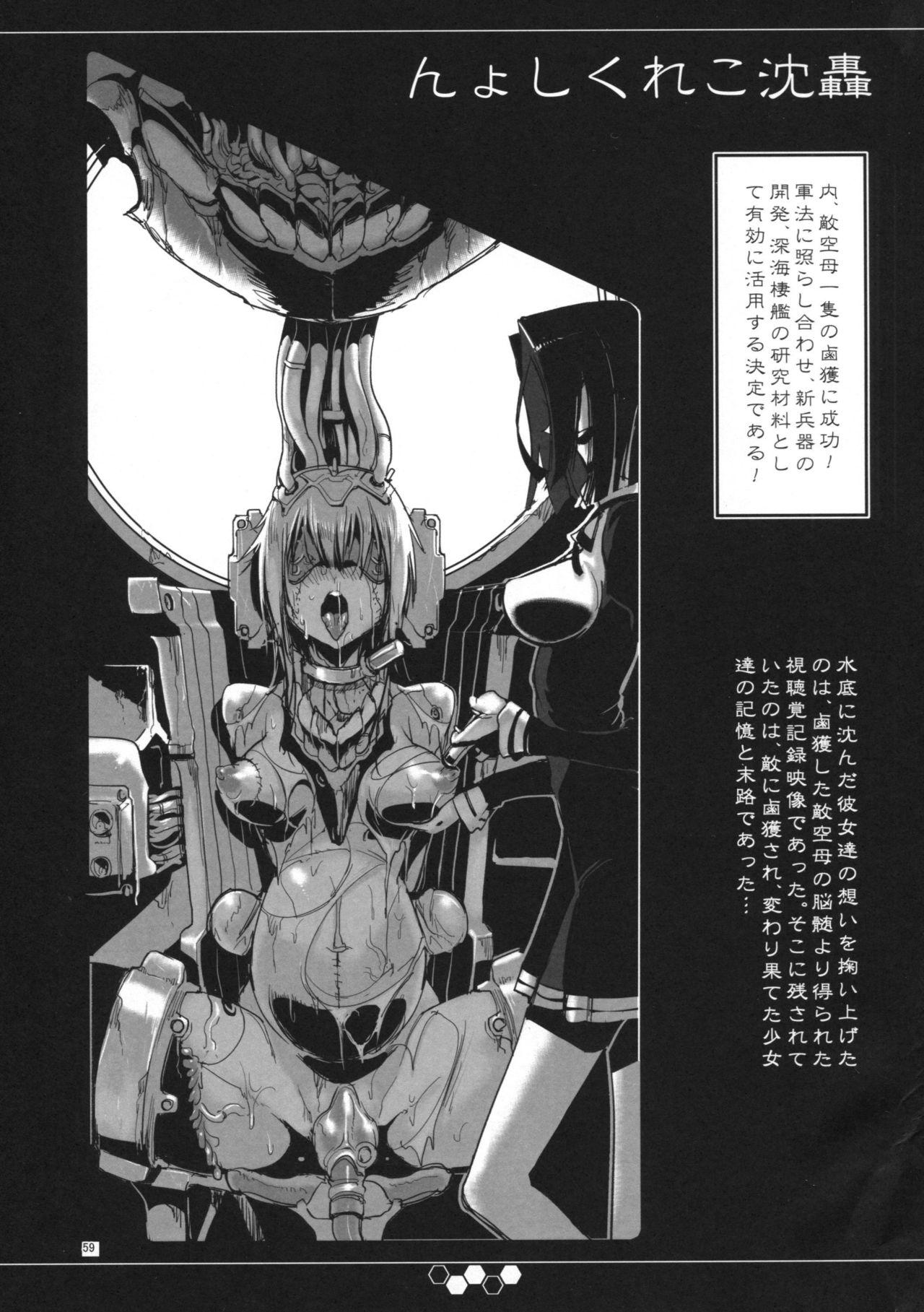 Hentai Selection 57