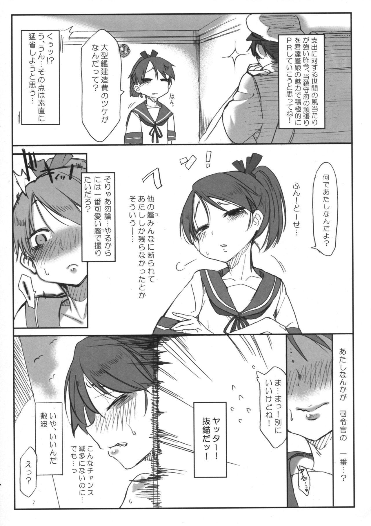 Hentai Selection 5