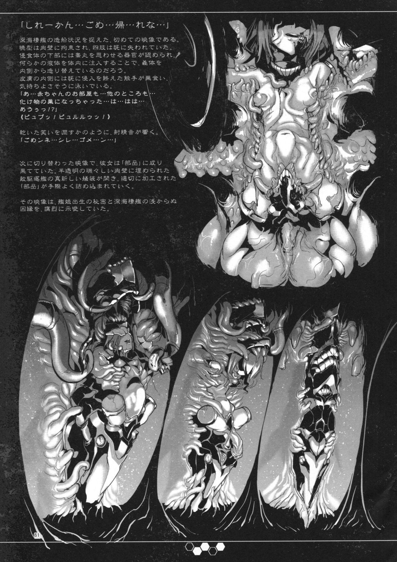 Hentai Selection 59