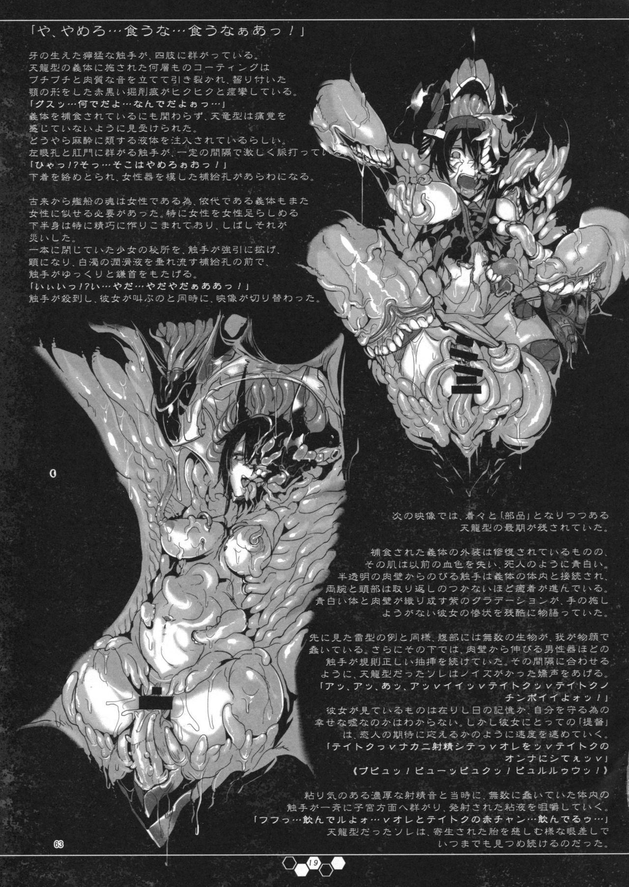 Hentai Selection 61