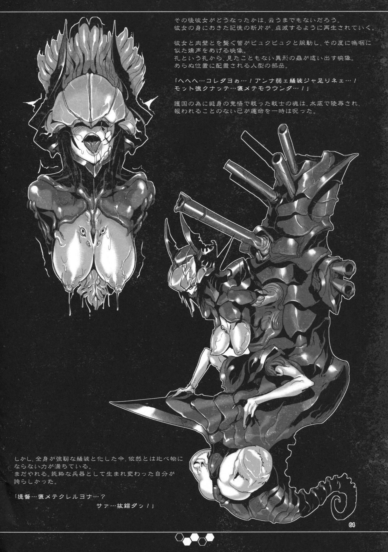 Hentai Selection 62