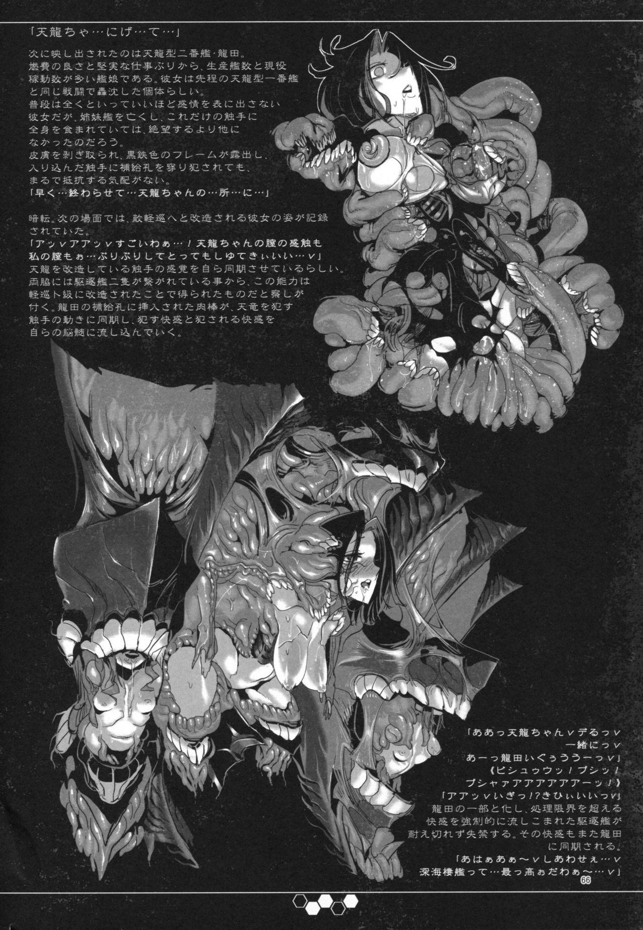 Hentai Selection 64