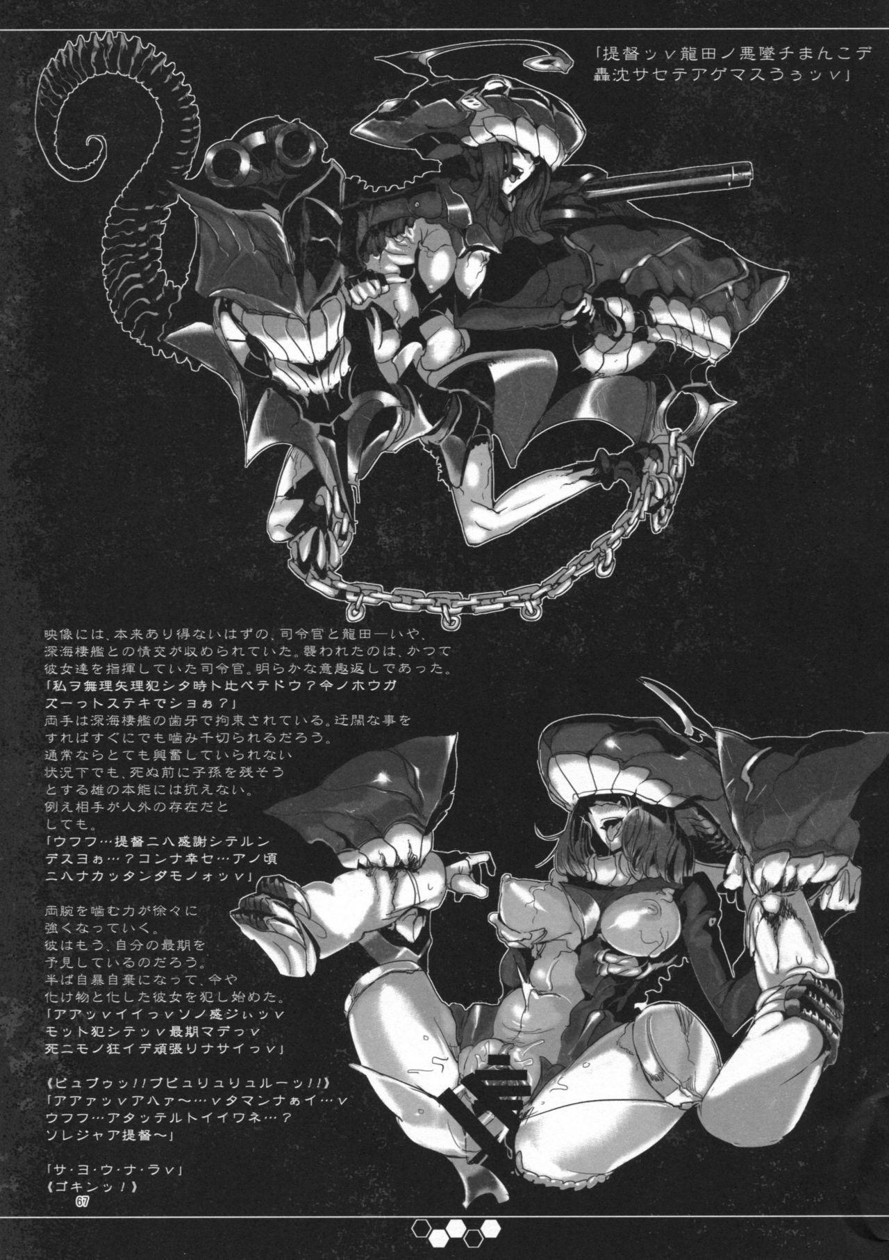 Hentai Selection 65