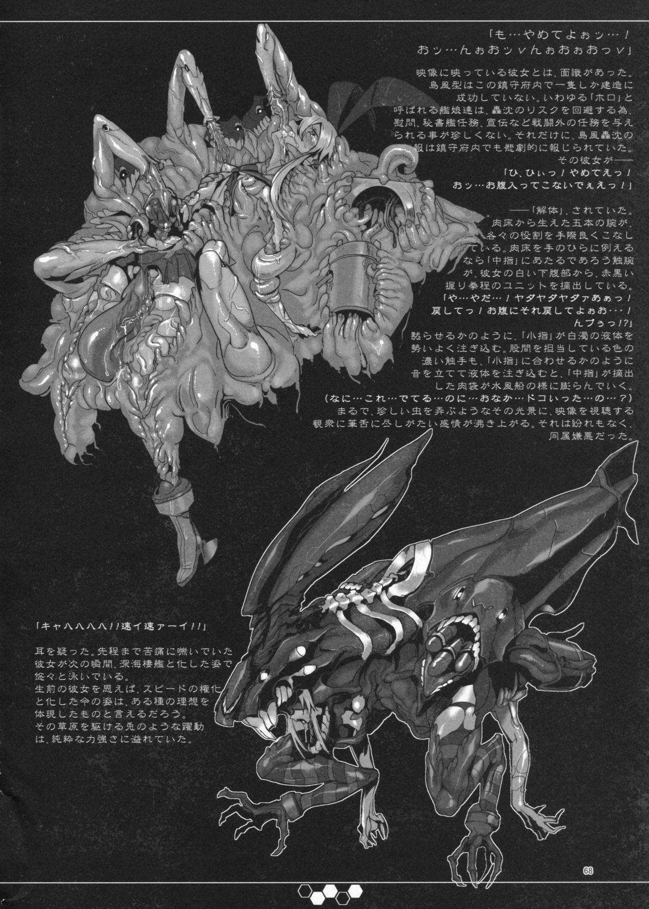 Hentai Selection 66