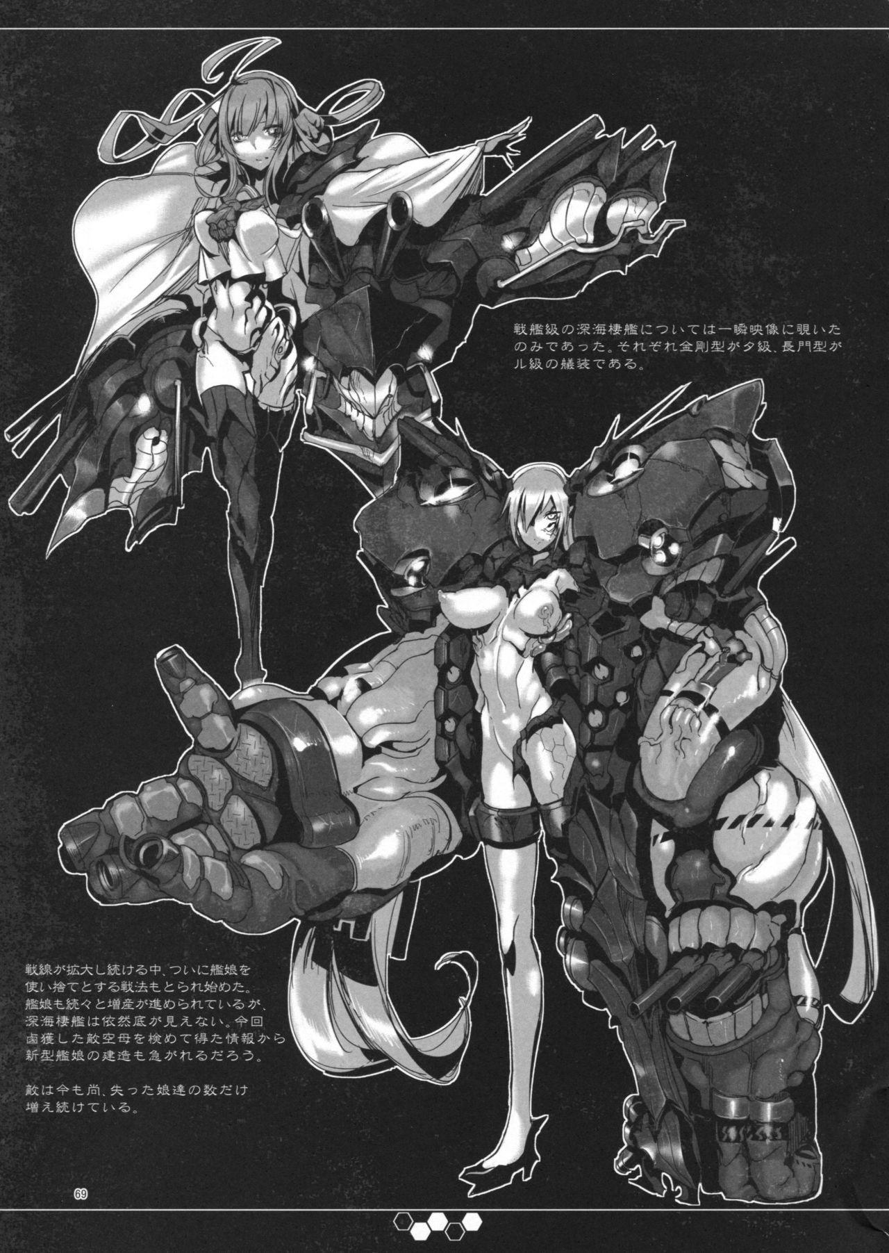 Hentai Selection 67