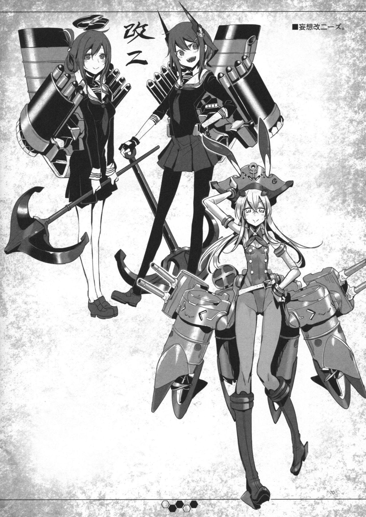 Hentai Selection 68