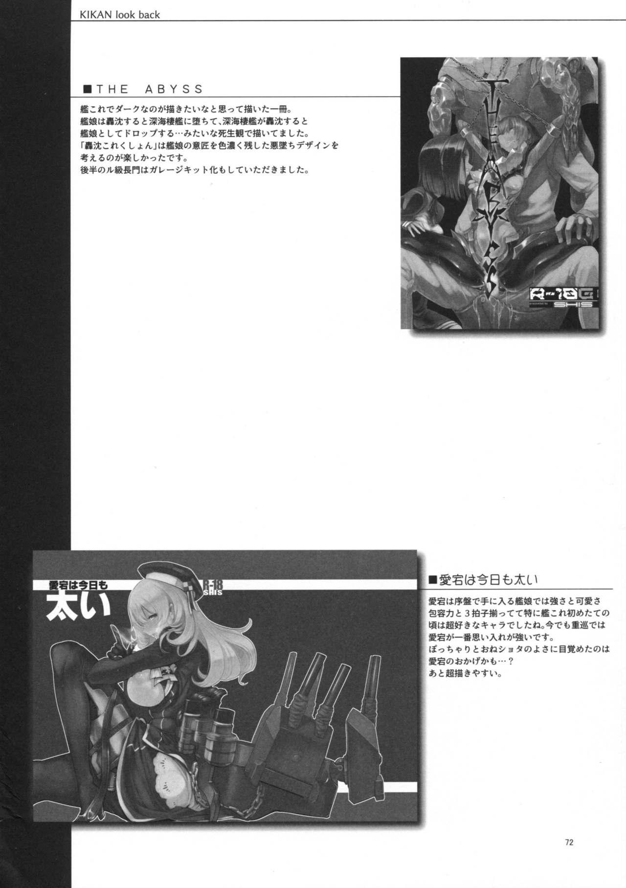 Hentai Selection 70