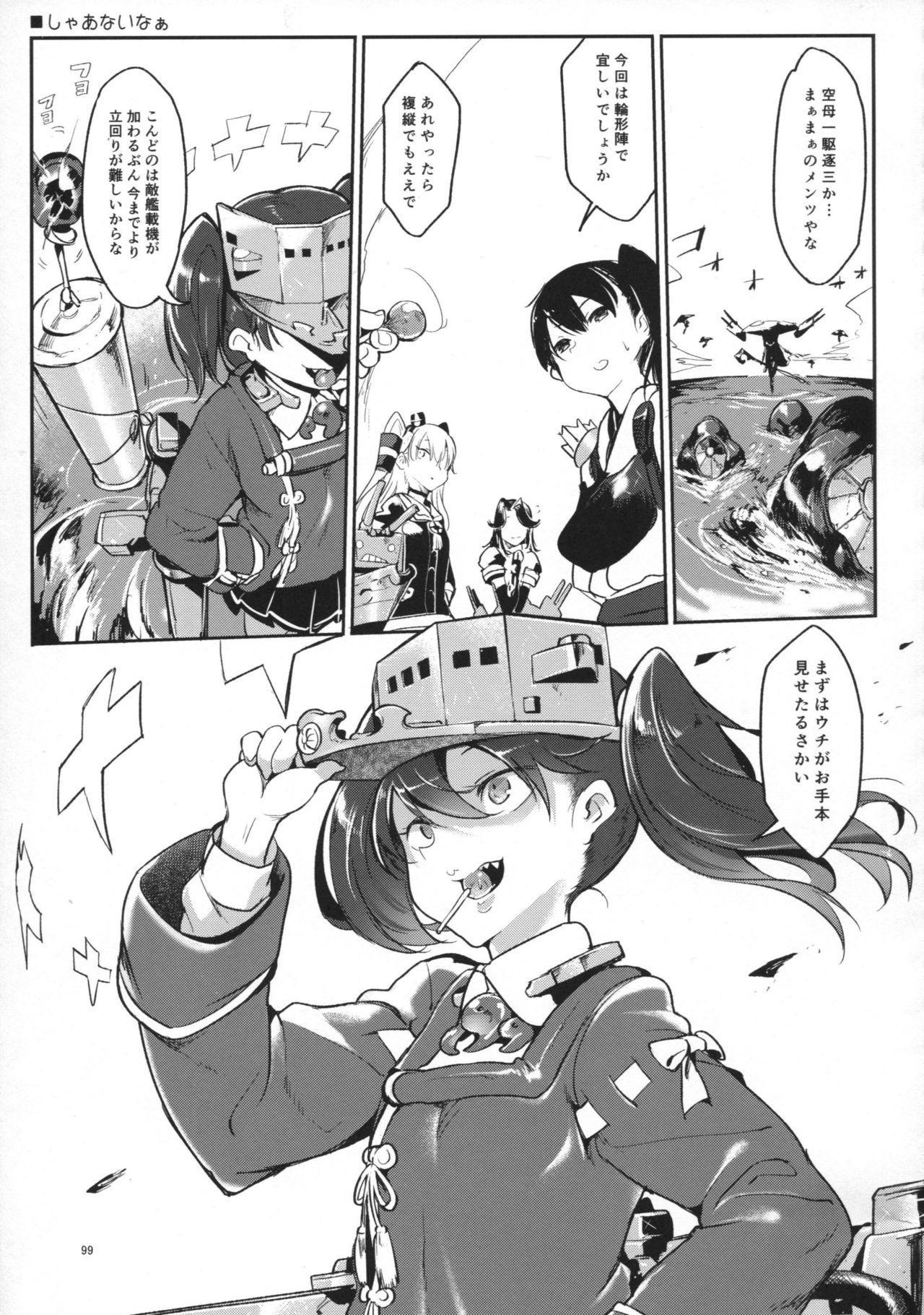 Hentai Selection 97