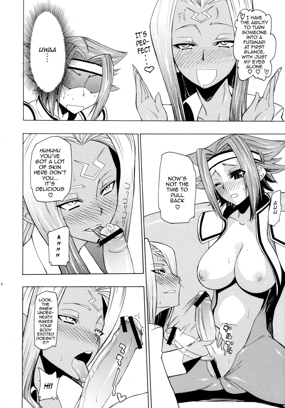 Rakshata-san no Ganbou 12