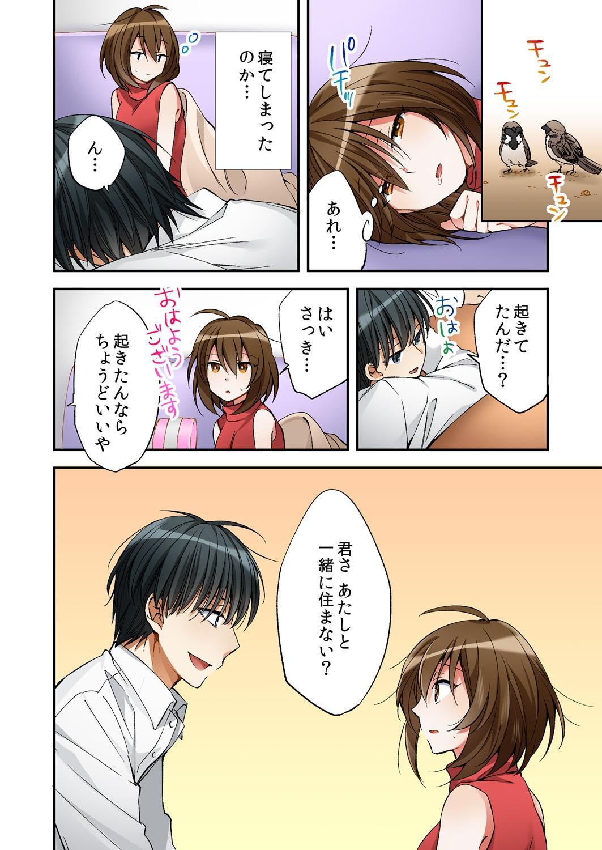 Fuuzokujou to Boku no Karada ga Irekawatta node Sex Shite mita 1 25