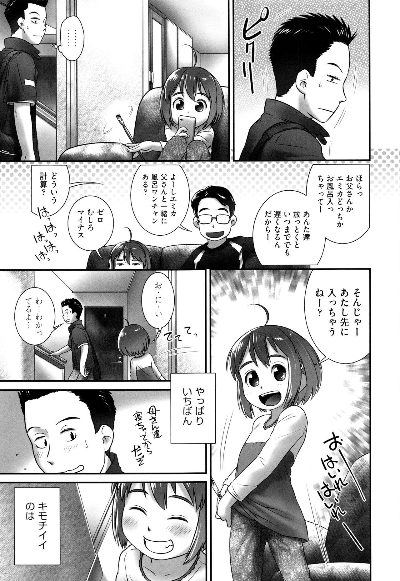 Shoujo Kumikyoku 13