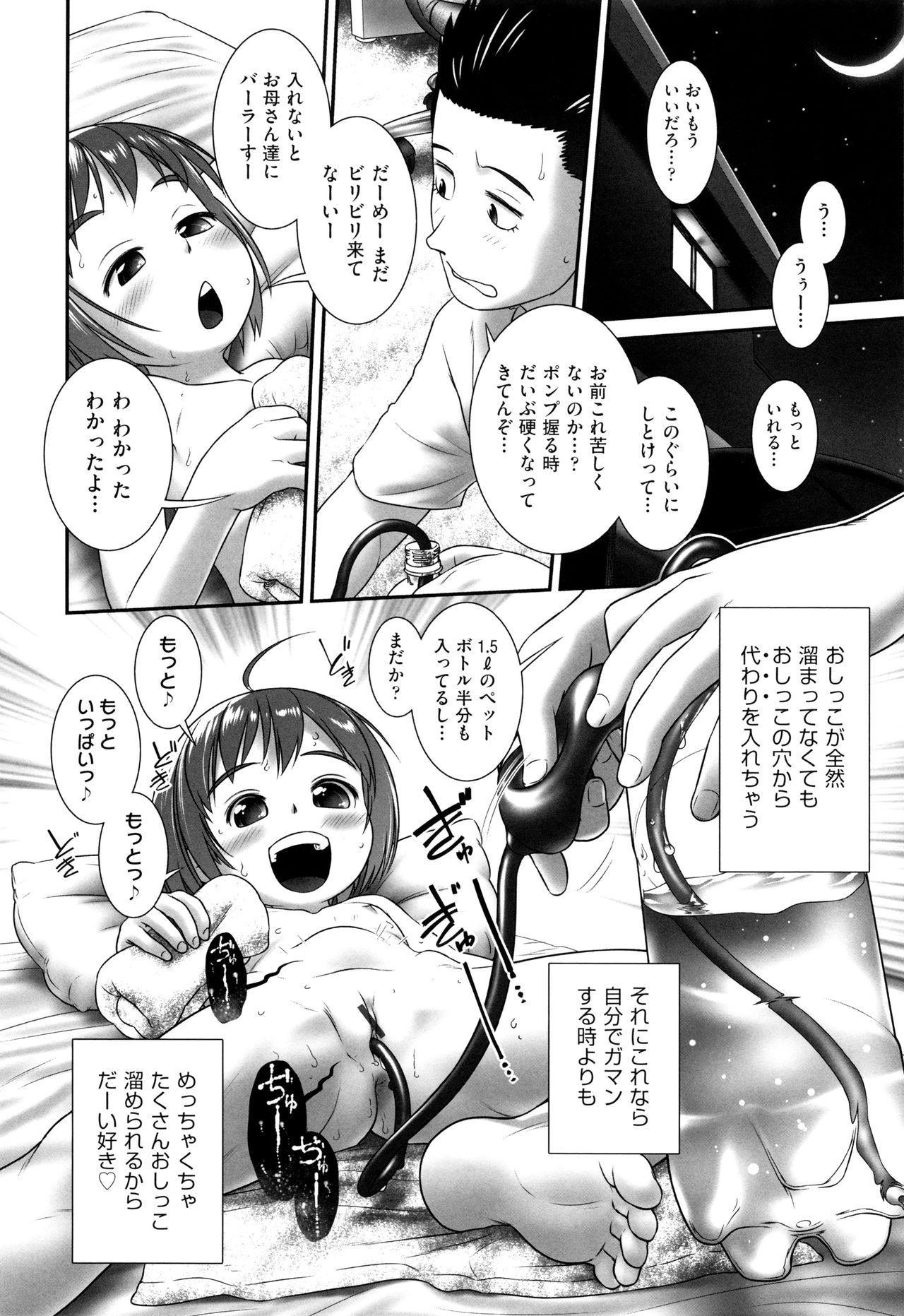 Shoujo Kumikyoku 14