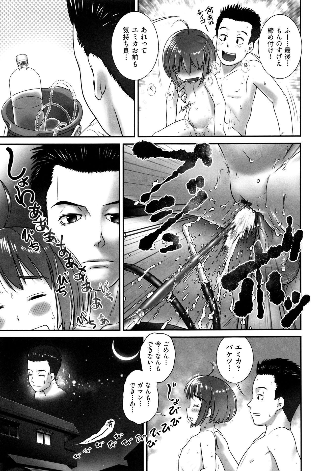 Shoujo Kumikyoku 25