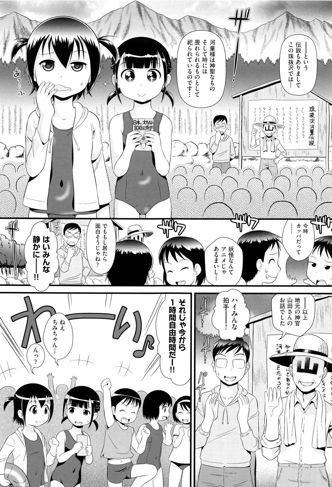 Shoujo Kumikyoku 51