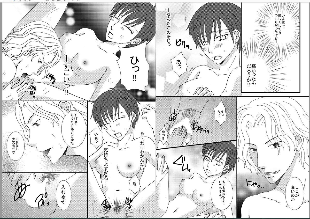 Nyotaika Shitara Konnani Kimochiyokatta! 12