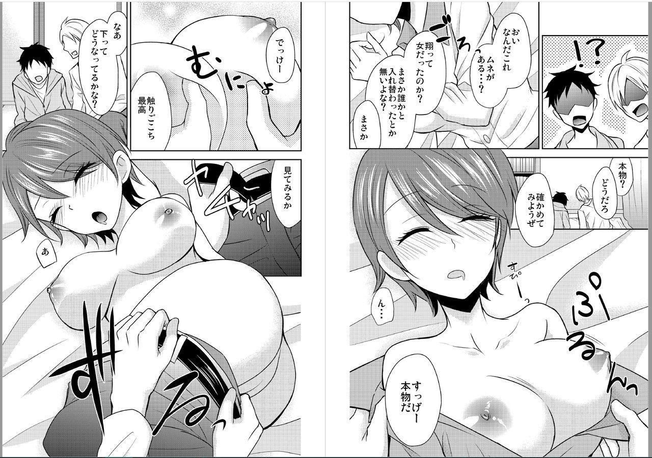 Nyotaika Shitara Konnani Kimochiyokatta! 2