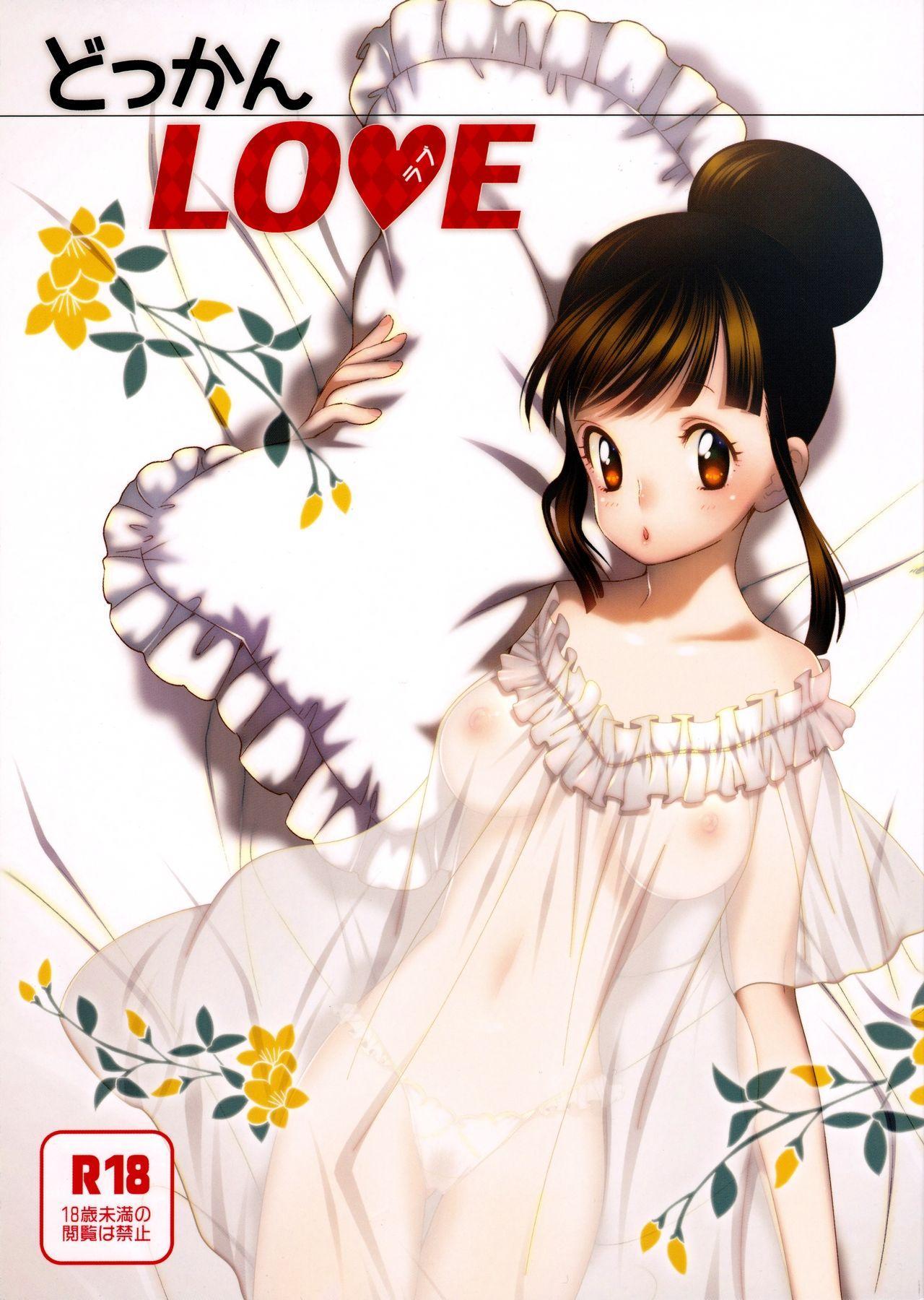 Dokkan LOVE 1