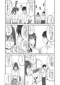 Zoku Hokago Nikutai Chenji ! - Afterschoolexchange! Cont'd 10