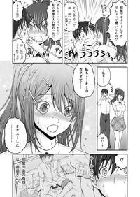Zoku Hokago Nikutai Chenji ! - Afterschoolexchange! Cont'd 4