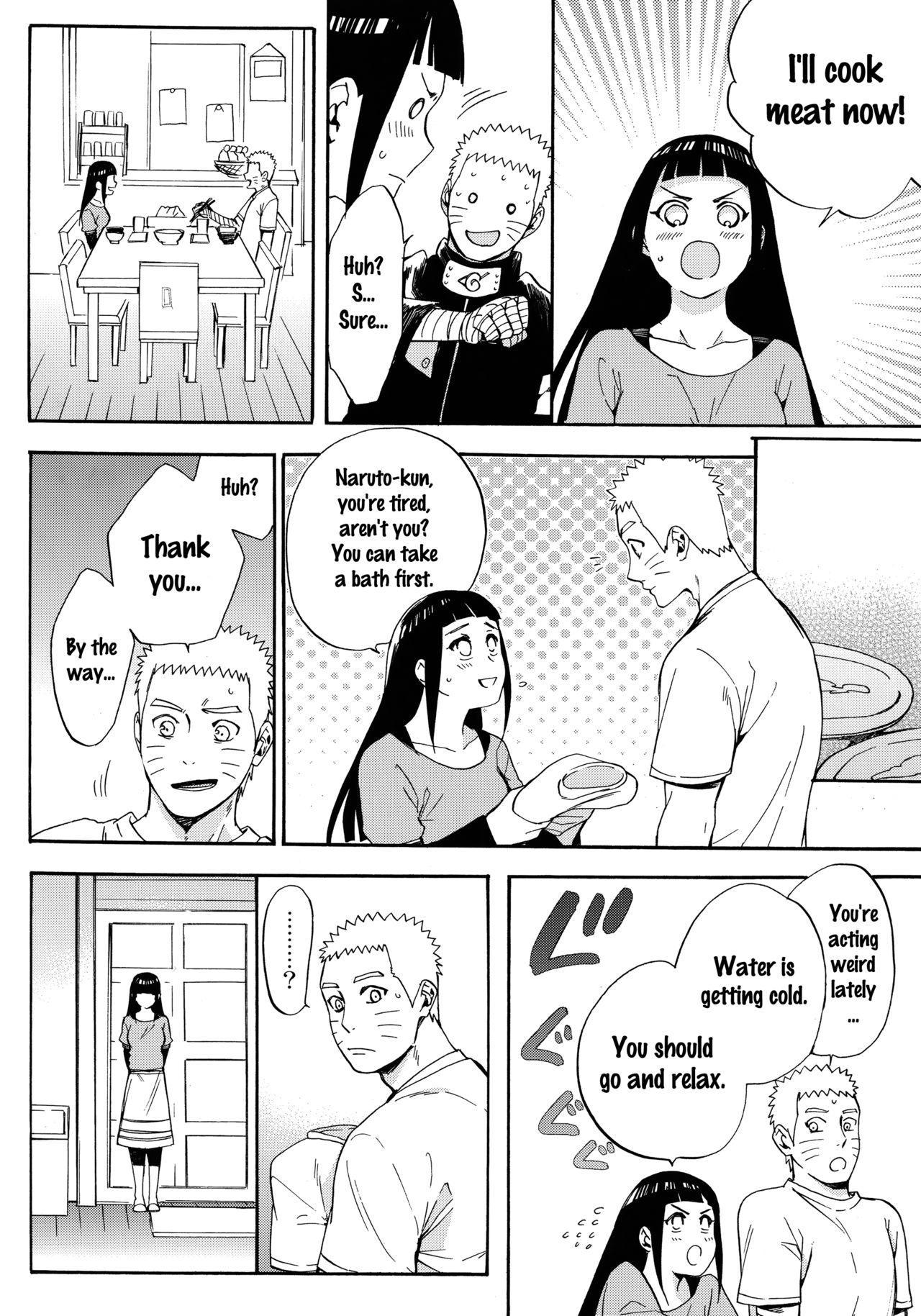 Yome ga ○○ ni Narimashite 42