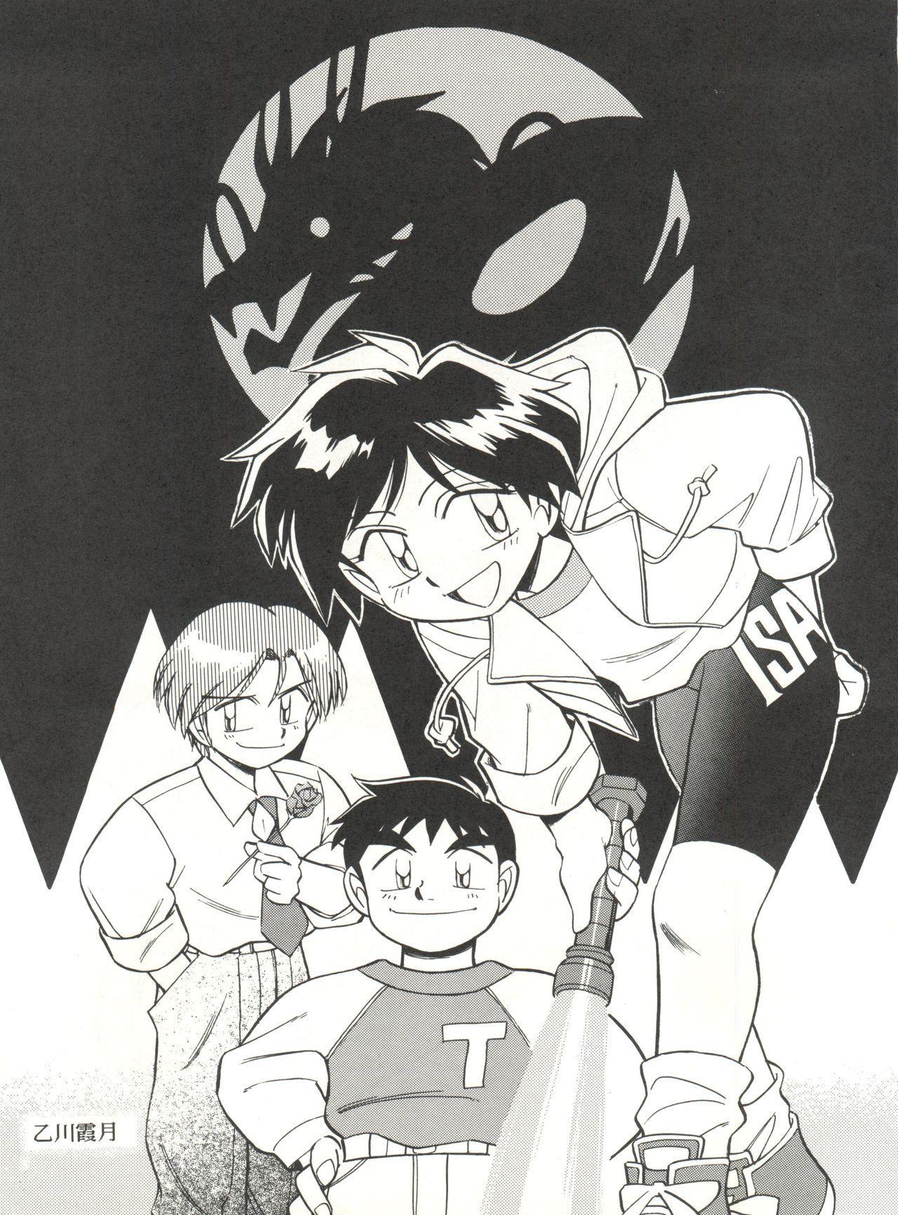 Heart o Migakukkya Nai 102