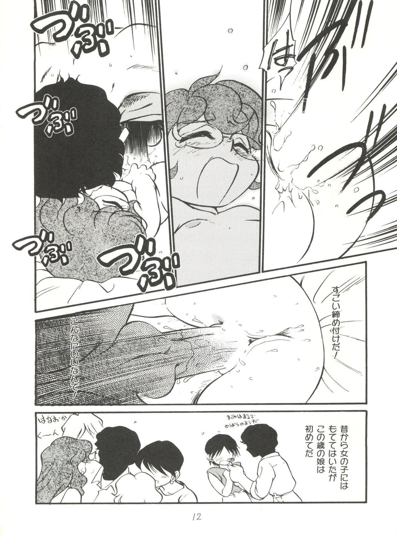 Heart o Migakukkya Nai 11