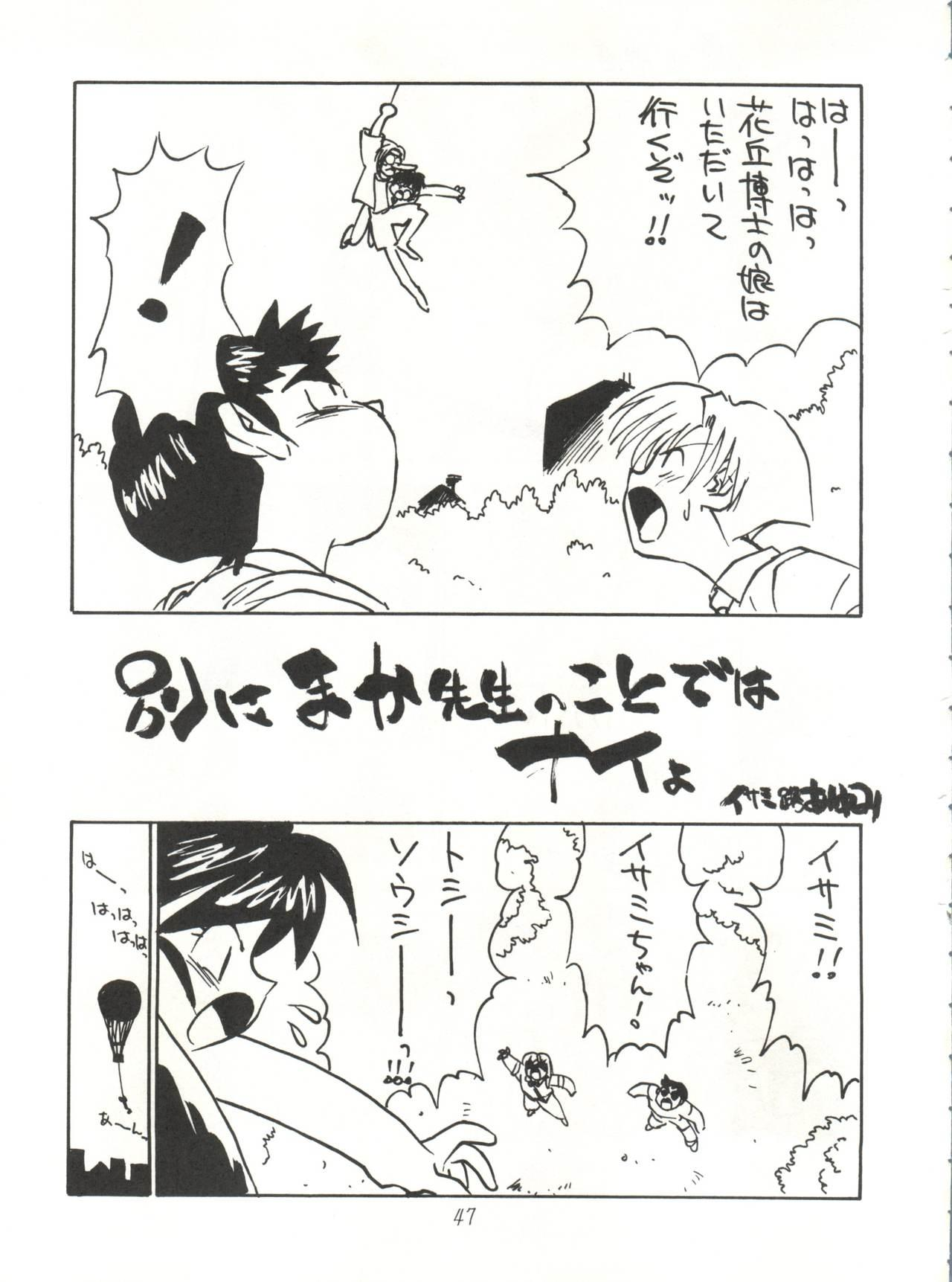 Heart o Migakukkya Nai 46