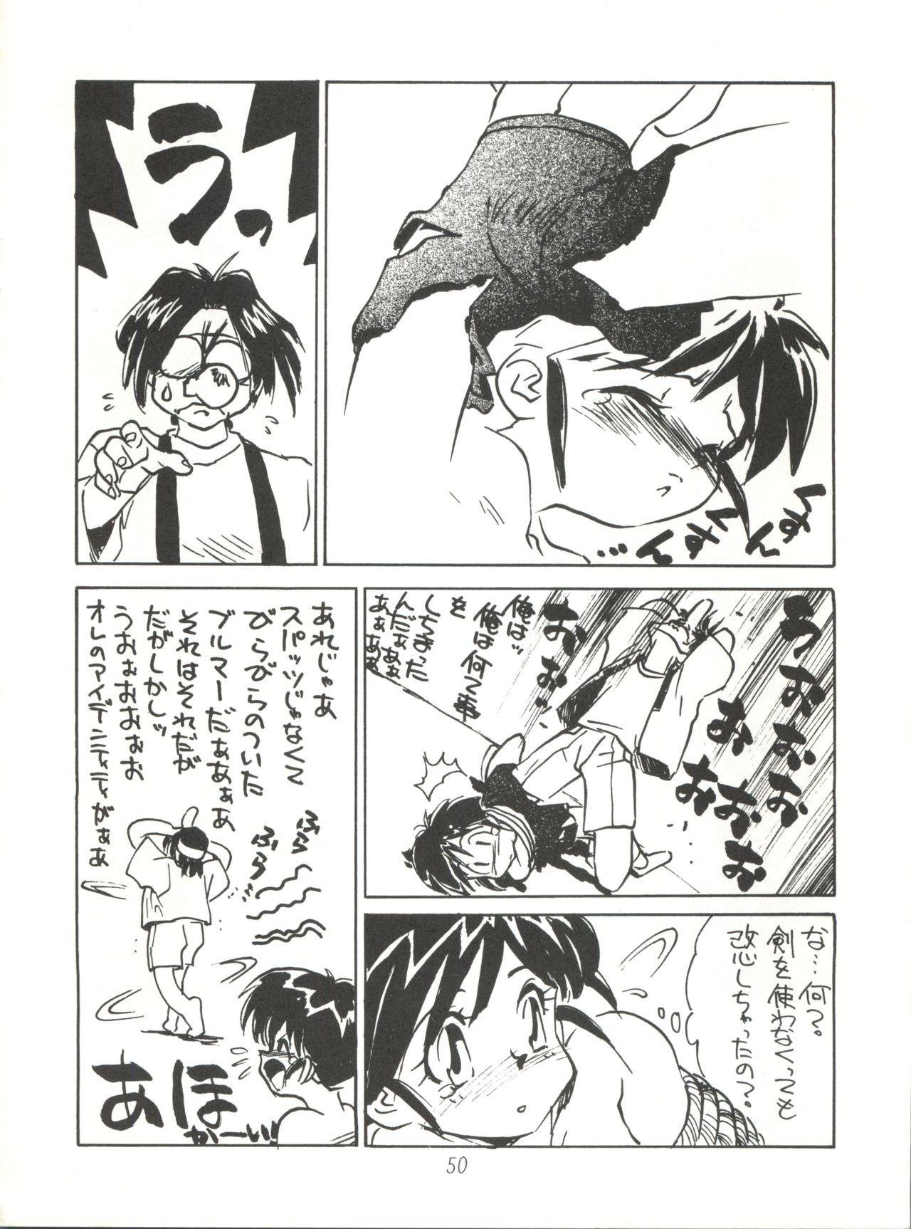 Heart o Migakukkya Nai 49