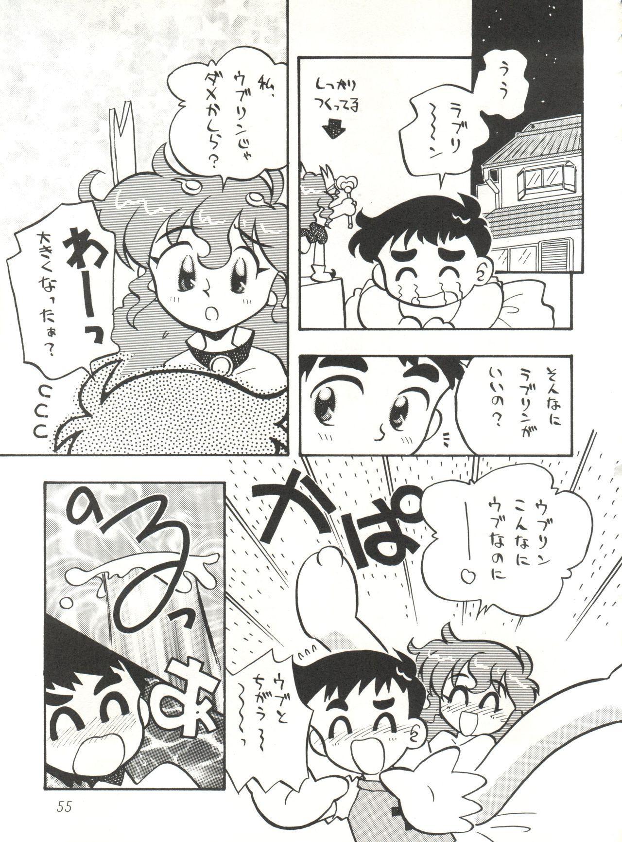 Heart o Migakukkya Nai 54