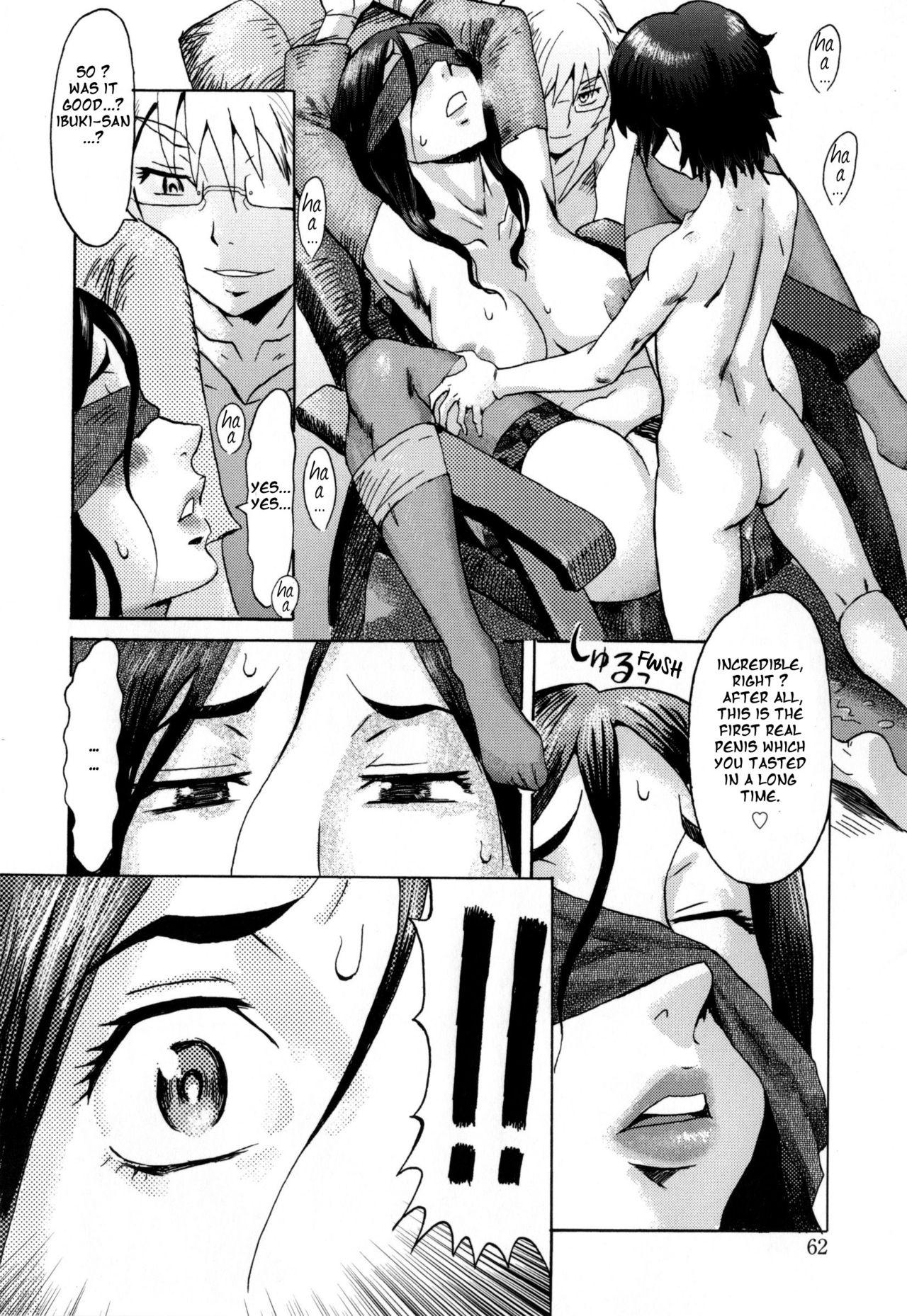 Incubus Ch. 3 7
